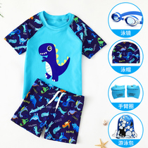 Childrens swimsuit boy baby sun protection quick dry two-piece swim trunks set childrens middle child Han cute swimming equipment