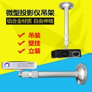 Micro projector hanger Z4X m Z5 C6 Q7 cool LETV hanging ceiling support telescopic Xiaoshuai projector