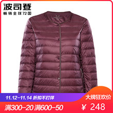 Bosideng, autumn and winter, fatten and increase the inner liner of the elderly, the big code down jacket, the lady's loose inner shirt B80130012B