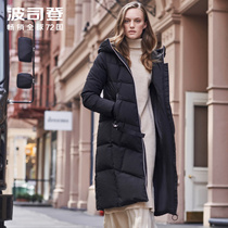 Bosideng female down jacket hooded long section 2019 New thick section warm fashion cold jacket B90141020Q