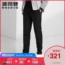 Bosideng down pants men's new winter thick warm and cold outer wear casual down pants