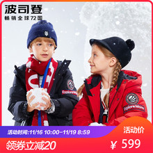 Pre shipment December 27th shipment Bosideng children's wear children's sports seamless down jacket T80142541DS