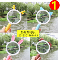 Optical magnifier HD cartoon bunny deer teacher recommended kindergarten pupils elderly children magnifier