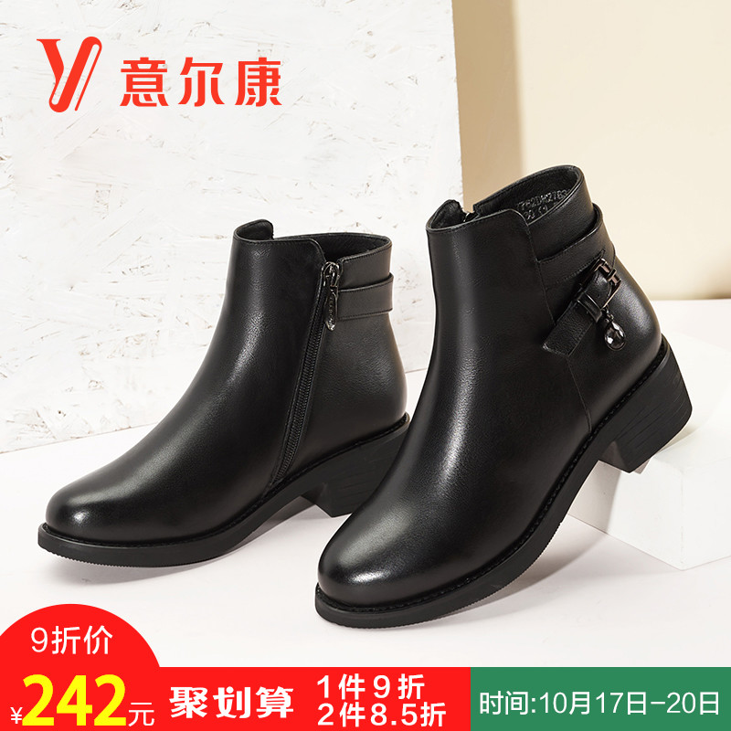 Yierkang women's shoes 2018 winter new real leather boots women's fashion thick with the middle with comfortable warm boots children