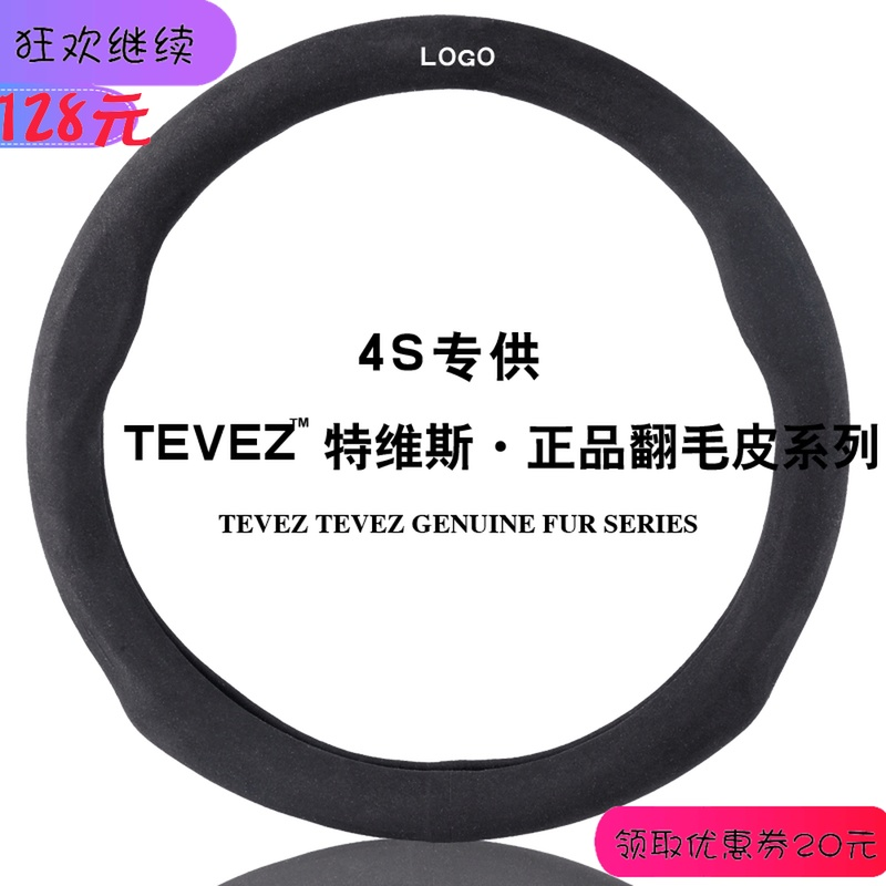Car steering wheel cover leather fleece matte BMW Mercedes-Benz Audi Land Rover Jeep Honda four seasons universal handle