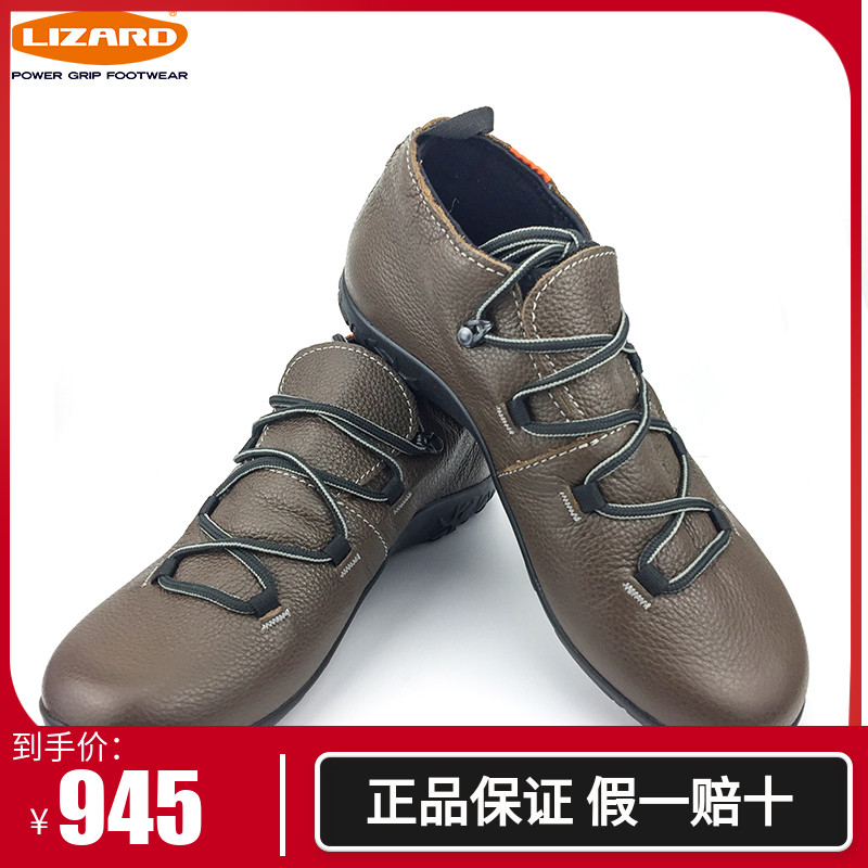 Lizard Lizard Shoes Outdoor non-slip wear-resistant mens and womens waterproof walking casual shoes warm layer 13094 13059