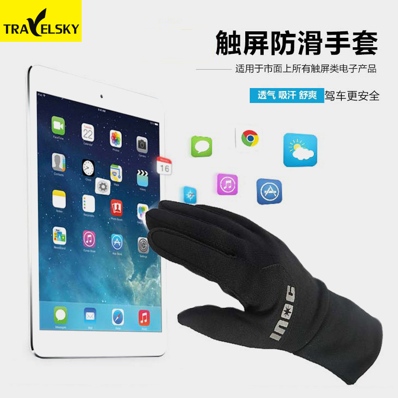 Autumn cold warm touch screen gloves female multifunctional outdoor riding non-slip gloves men breathable anti-static deodorant