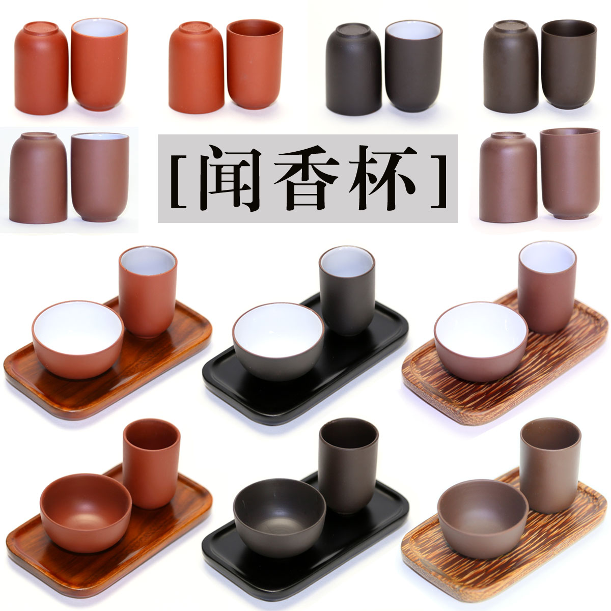 Smell cup smelling cup purple sand purple sand tea cup smelling cup ceramic smelling cup set manufacturers produced