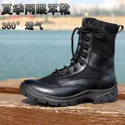 The summer male ladies outdoor breathable mesh ultra light boots leather combat boots 07 commando training tactical boots boots