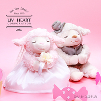 LIV HEART Sheep Dolls Newlyweds Creative Press Bed Dolls A Pair of Wedding Gifts