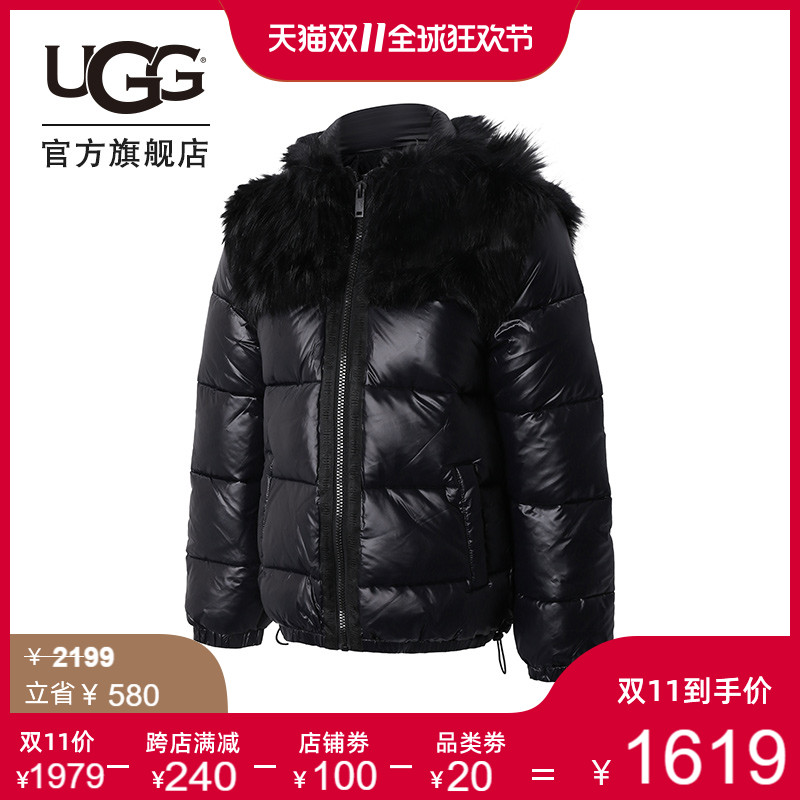 UGG2020 Winter Ladys new casual warm cotton clothing 1113960