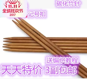 Bamboo needle knitting needle knitting needles knitting needle knitting tool accessories double needle special offer wholesale