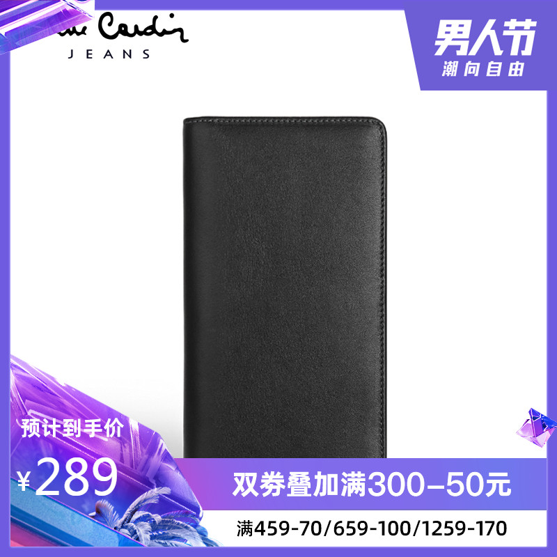 Pierre Cardin Genuine Men's Wallet Long True Leather Soft Head Cow Leather Wallet Young Men's Wallet