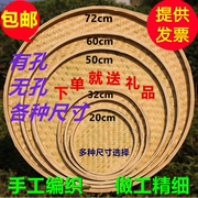 Hand woven bamboo products bamboo bamboo plaque non porous bamboo sieve / bamboo sieve hole round dustpan drying painting decoration