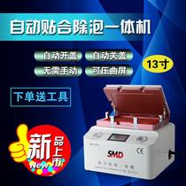 SMD screen press vacuum fit machine All automatic defooing machine flat-screen mobile phone screen separator