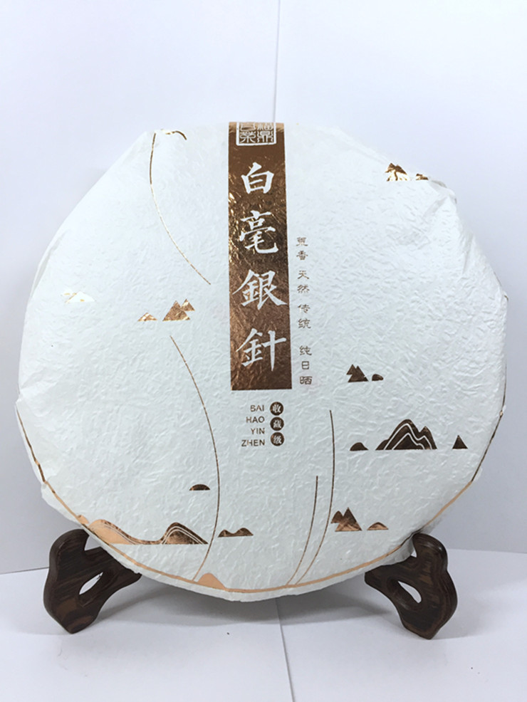 [The goods stop production and no stock]Spring tea Fuding old white tea 2014 3 years Chen Baihao silver needle cake tea white tea 357 grams of loose tea gift box