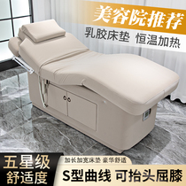 Electric beauty bed for beauty parlour special massage massage bed constant temperature heating physiotherapy bed tattoo body micro whole bed