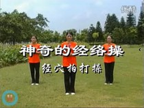 Buy on to send a full set of red envelopes small gifts Hongguang meridian beat drill film tutorial