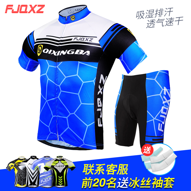 Cycling Wear Summer Short Sleeve Suit Men's Mountain Bike and Women's Cycling Wear Short Pants Cycling Equipment