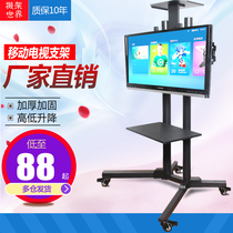 LCD TV removable stand floor-to-ceiling rotating All hanger cart universal shelf universal
