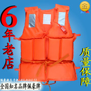 Oxford adult life jacket thickened foam thickening fabric anti life jacket water jacket swimming life jacket