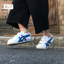Onitsuka Tiger Tiger Sport Chaussures MEXICO66 PS c4d5y hommes et Femmes casual Chaussures