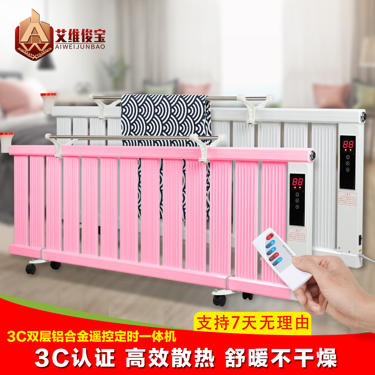 3C Double-Layer Aluminum Alloy Water Heater Heater Heater Heater Heater