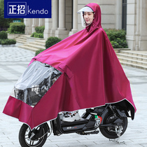 Electric battery car raincoat long full body plus thick womens motorcycle cycling single person anti-rain summer poncho
