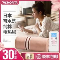 Япония Morita MORITA электрическое одеяло двойной двойной контроль температуры один дом три человека увеличить безопасность электрический матрас