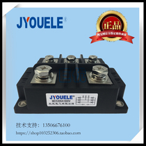High-quality MDS300A1600V three-phase rectifier bridge module MDS400A 300-16 MDS500-18 600A