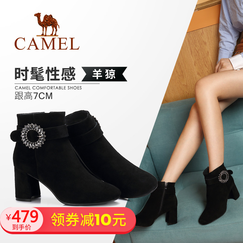 Camel women's shoes in winter with thick heels and short boots, women's velvet warming fashion, round head, short barrel and high heel women's boots