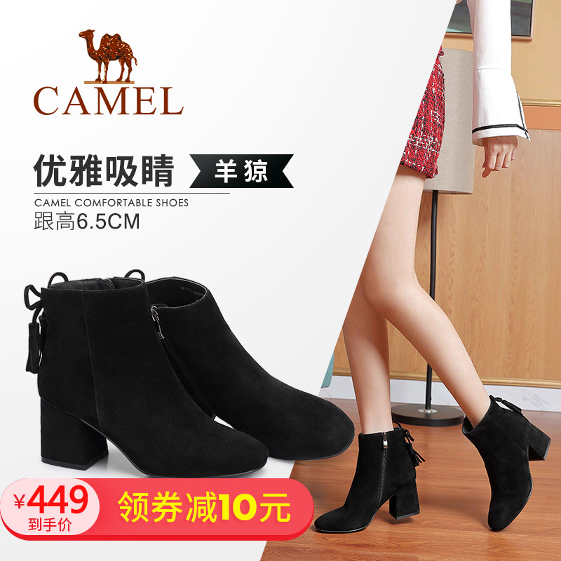Camel/Camel Shoes Winter Fashionable Elegant Butterfly Knot, tasseled Coarse-heeled Shoe Girls