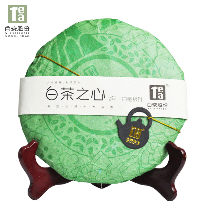 Fuding White Tea 2015 Heart of White Tea 2 Years Super White Hair Silver Needle Cake Old White Tea 300g