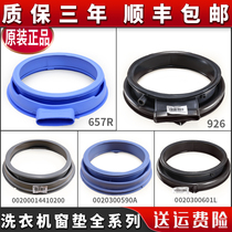 Apply Haier roller washing machine viewing window seal plastic pad observation window door rubber ring water sealing pad accessories