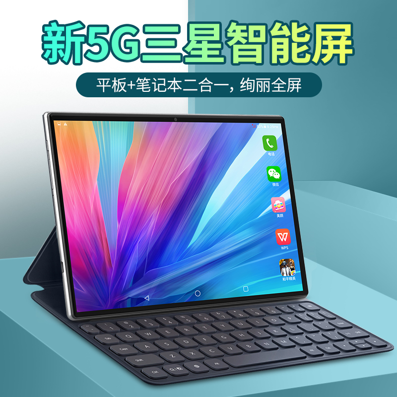 Xiaomi pie tablet computer ipad2020 new official authentic 14-inch full Netcom 5G mobile phone two-in-one Samsung large screen 13 student entrance examination learning machine game dedicated 12 applicable Huawei line
