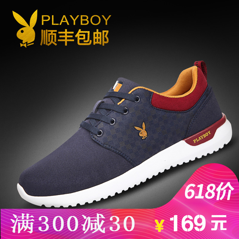 Playboy men's shoes new winter men's sports casual running shoes student shoes fashion British tide shoes men