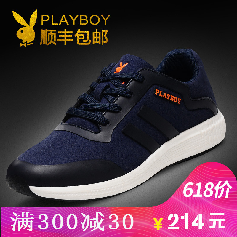 Playboy autumn new men's sports shoes trend students British shoes fashion running hiking shoes