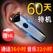 Moloke D8 wireless Bluetooth headset earbud car hanging ear long standby 4.1 waterproof universal movement
