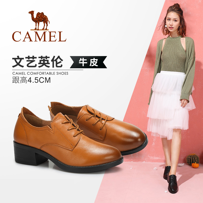 Camel Shoes Fall 2018 New Fashion British Single Shoes