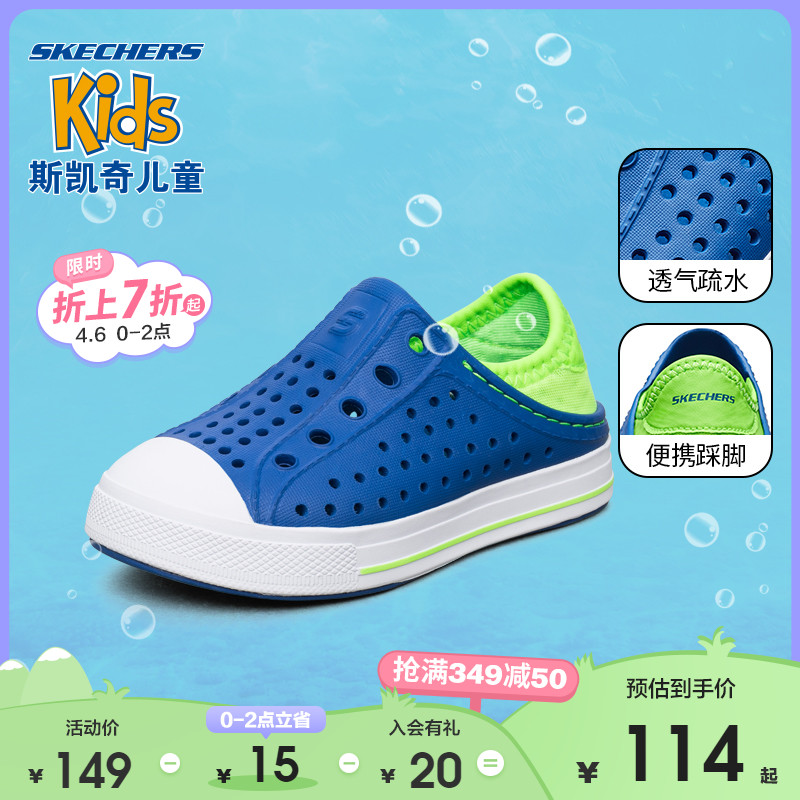 SKECHERS 2020 summer new boy's fashion cool one foot shoes