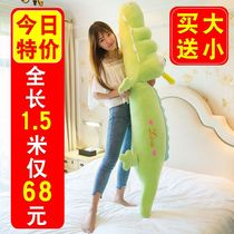 Crocodile plush toys lovely accompany you to sleep pillow super soft doll bed with dolls and lazy dolls girl