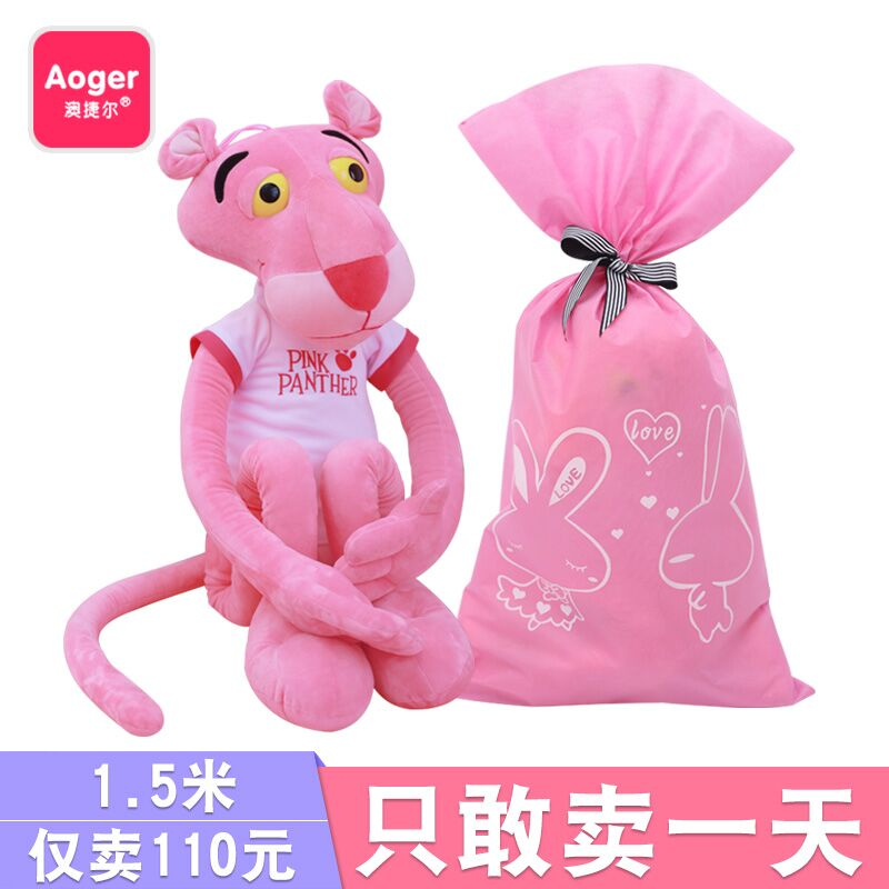 Cute Pink Panther Doll Super Large Tiger Jumping Plush Toy Dalang Pink Naughty Panther Girl Student Bed Pillow