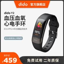 Equipped with heart rate, Dido blood oxygen, blood pressure, heart rate intelligent wristband, male running elderly health monitor, multifunctional ECG exercise watch, medical grade, suitable for Apple oppo Huawei