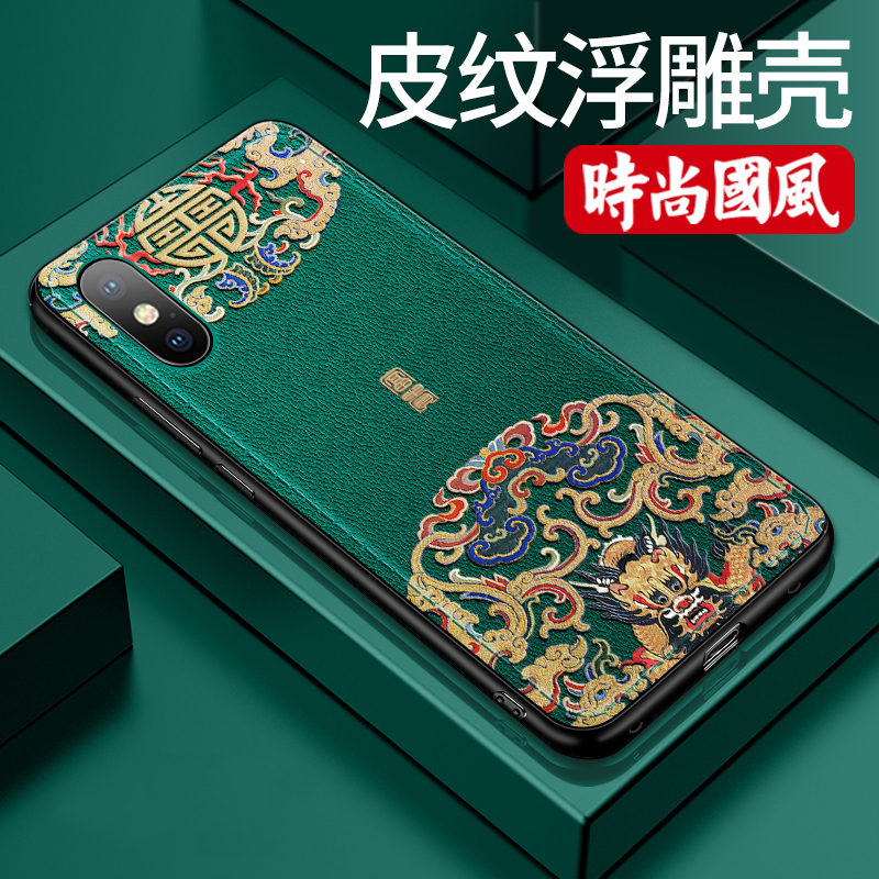 Aihua Apple X phone shell iphonexr skin relief iPhone 8 plus Chinese style xmax anti-wrestling xsmax set 7p personality 6S ultra-thin iPhone x Chao man 68xr net red 8plus