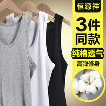 Hengyuanxiang pure cotton mens vest mens summer thin section no trace hurdling sports sweat-absorbing cotton white inner wear base