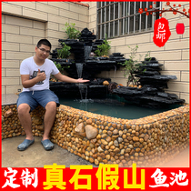 Custom handmade large-scale real stone rockery courtyard Water waterfall Fountain Lucky Chinese style outdoor floor decoration Town house
