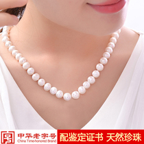 Lao Feng Xiangyun natural pearl necklace mother freshwater sterling silver to the elderly mother-in-law birthday gift