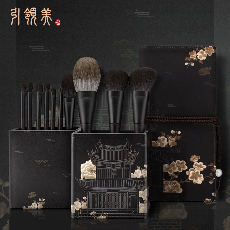 Leading meiyetan makeup brush set super soft animal hair real brush high-end professional full set wool set brush