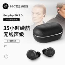 BO Beoplay E8 3rd Generation 3 0 True Wireless Bluetooth sports headphones noise reduction Denmark bo new