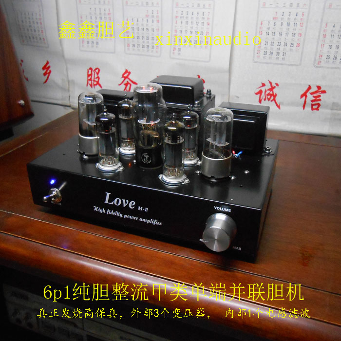 6p1 single-ended parallel amplifier pure bile rectifier 6n8p push 6p1 class A single-ended parallel amplifier tube power amplifier